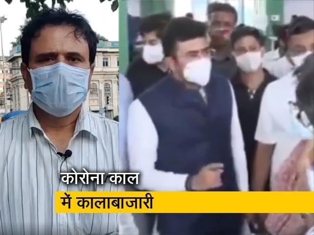 Videos : कर्नाटक में कोराना काल में कालाबाजारी ने मरीजों को किया परेशान