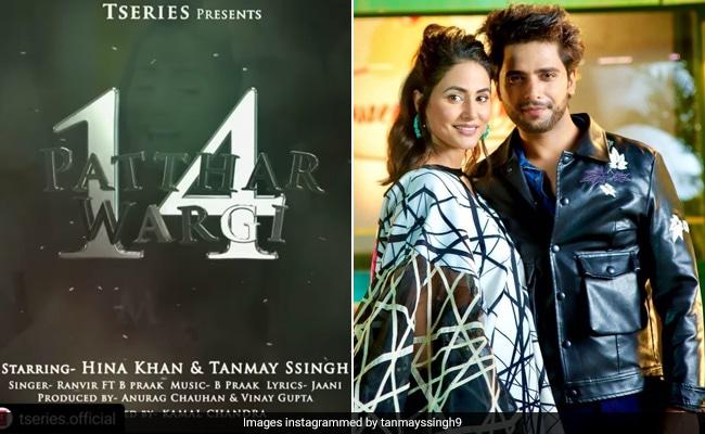हिना खान ने फैंस को दिया ईद का तोहफा, 'पत्थर वरगी' रिलीज डेट का किया ऐलान