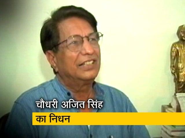 Videos : प्राइम टाइम : क़द्दावर किसान नेता चौधरी अजित सिंह को भी कोरोना ने अपना शिकार बनाया
