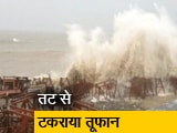 Video : मुंबई में 'ताउते' तूफान का कहर, 6 लोगों की मौत