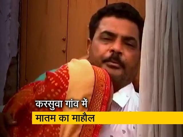 Video : यूपी के अलीगढ़ में जहरीली शराब से मरने वालों की तादाद 51 हुई