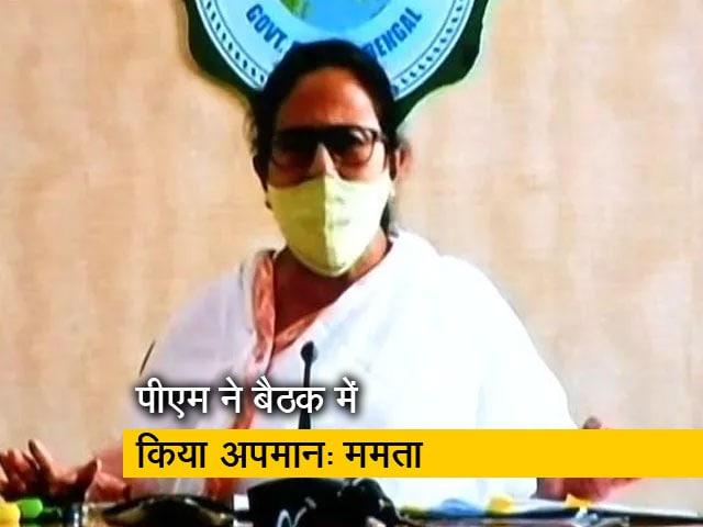 Video : मुख्यमंत्री ममता बनर्जी का प्रधानमंत्री पर आरोप