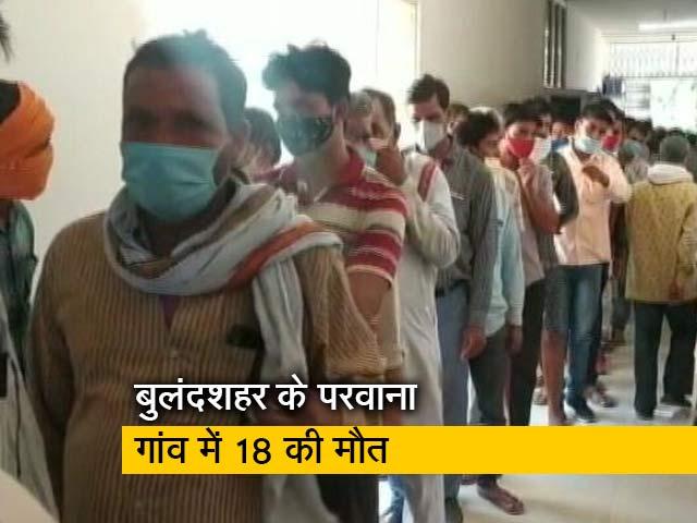 Videos : Prime Time: पंचायत चुनावों के बाद उत्तर प्रदेश के गांव में कोरोना की आफत