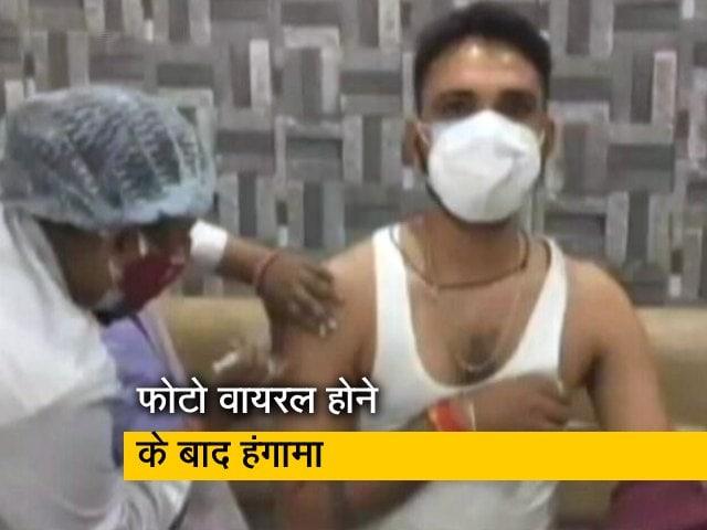 Video : MP: सांसद के घर जाकर टीकाकरण पर हुआ हंगामा