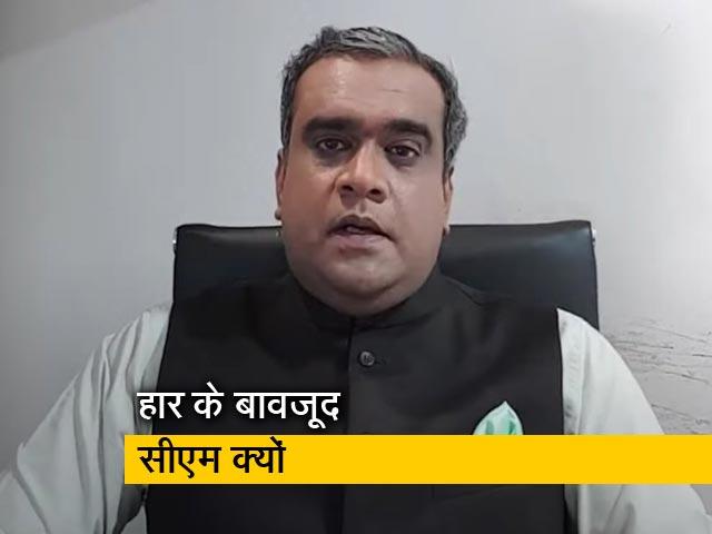 Videos : हार के बावजूद ममता का सीएम बनना सही या गलत? बात पते की अखिलेश शर्मा के साथ