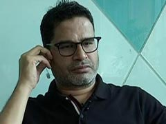 """Congress Must Realise It Has A Problem"": Prashant Kishor"