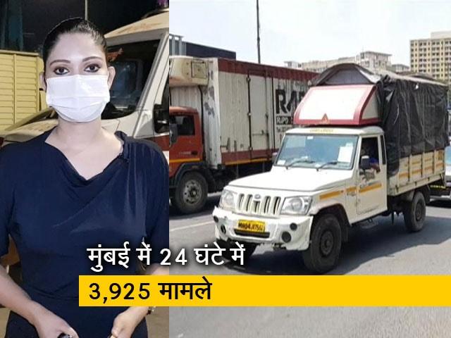 Videos : सिटी सेंटर: महाराष्ट्र में तीसरी लहर की तैयारी!, इस साल एक दिन में सबसे ज्यादा 89 मौतें