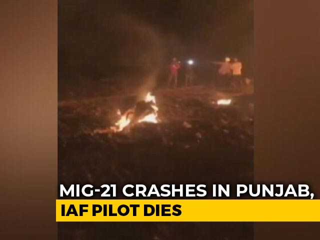 Video : Air Force Pilot Killed In MiG-21 Bison Accident In Punjab