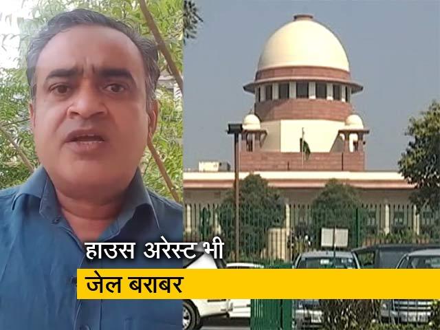 Videos : कानून की बात : अब हाउस अरेस्ट भी कर सकती हैं अदालतें