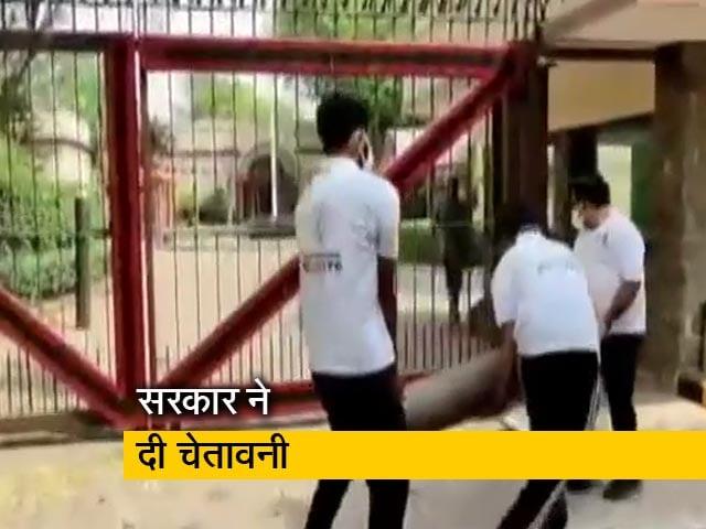 Video : दिल्ली में ऑक्सीजन की कमी,  दूतावासों का यूथ कांग्रेस से मदद लेना सरकार को मंजूर नहीं