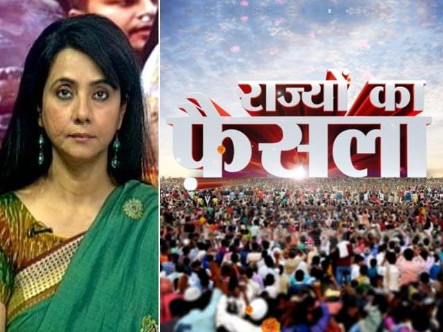 Videos : पश्चिम बंगाल में ममता बनर्जी की जीत का परचम लहराया, नंदीग्राम में बड़ा उलटफेर