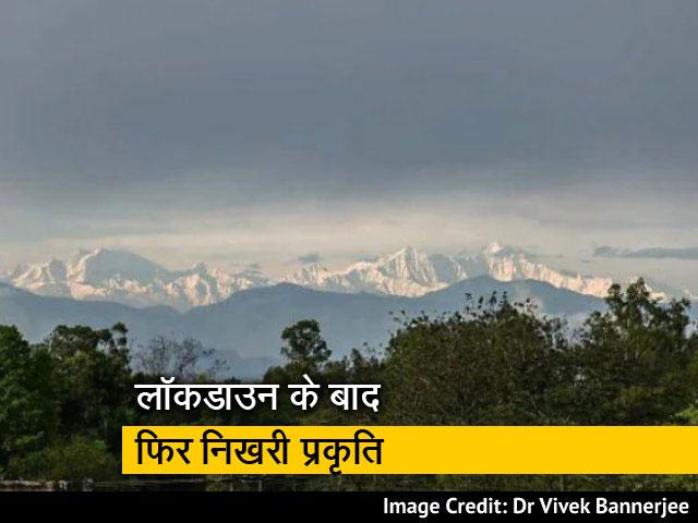 Video : यूपी: सहारनपुर में दिखीं हिमालय की पहाड़ियां
