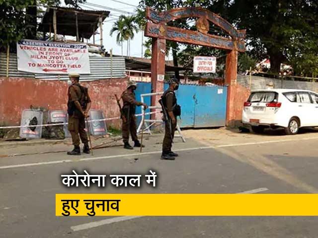 Video : क्या विधानसभा चुनावों के नतीजों के बाद पश्चिम बंगाल में बढ़ेंगे कोरोना के मामले?