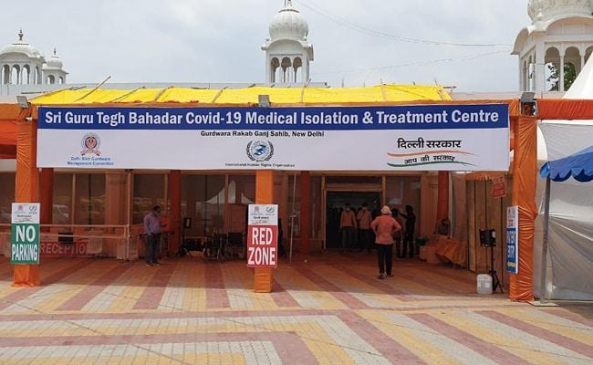 covid care center opens in gurdwara rakabganj sahib with 400 oxygen bed amitabh bachchan donated 2 crores – दिल्लीः गुरुद्वारा रकाबगंज साहिब में खुला कोविड केयर सेंटर, अमिताभ बच्चन ने की 2 करोड़ की मदद