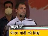 """Video : """"फिर लॉकडाउन के मुहाने पर देश"""" : राहुल गांधी ने PM को लिखी चिट्ठी"""