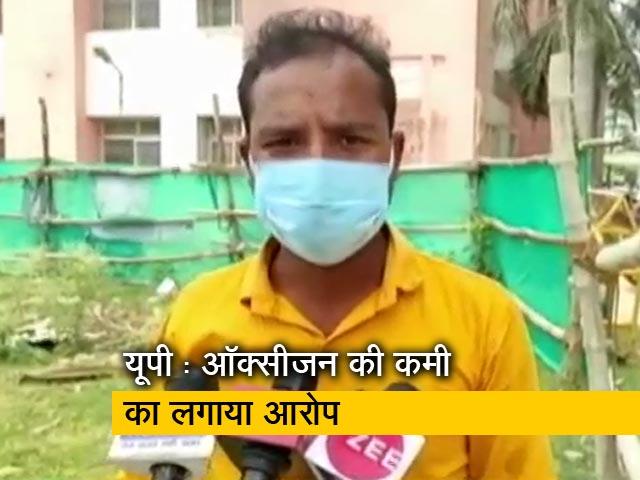 Videos : यूपी : सिद्धार्थनगर में लापरवाही ने ली 4 मरीजों की जान?