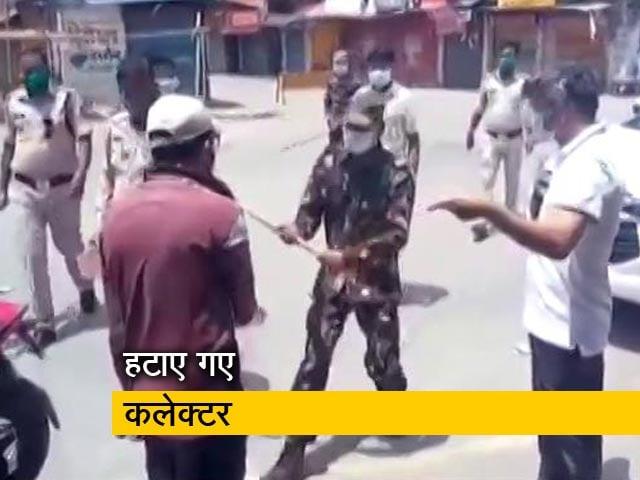 Videos : छत्तीसगढ़: कलेक्टर को भारी पड़ा युवक को थप्पड़ मारना, CM ने तत्काल प्रभाव से हटाया