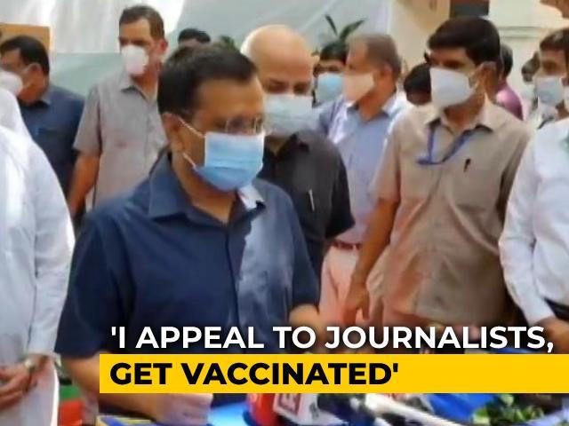 Video : Delhi Chief Minister Inaugurates Vaccine Facility For Journalists
