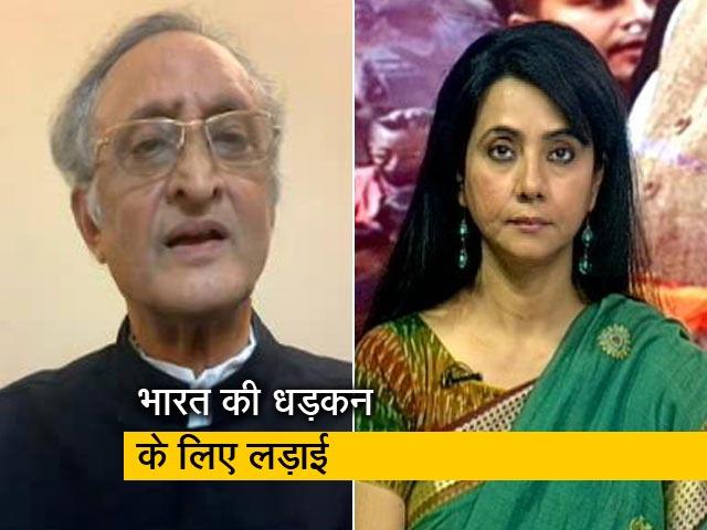 Videos : ममता बनर्जी ने RSS की परिकल्पना को साकार होने से रोक दिया : अमित मित्रा