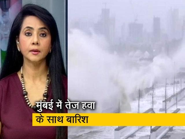 Videos : 5 की बात : मुंबई में चक्रवात ताउते का असर, समंदर में उठ रहीं ऊंची लहरें