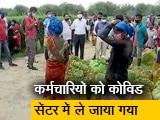 Video : असम के चाय बागानों में कोरोना वायरस संक्रमण के मामले 300 फीसदी तक बढ़े