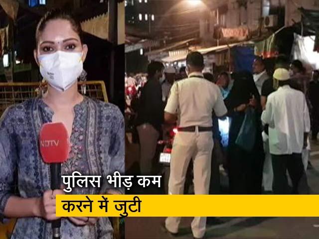 Videos : सिटी सेंटर : ईद से पहले मुंबई के बाजार में जुटी भीड़