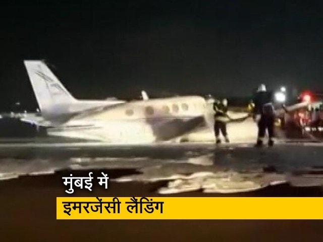 Video : मुंबई एयरपोर्ट पर एयर एंबुलेंस की 'बेली' लैंडिंग, देखिए VIDEO