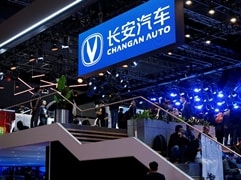 Chinese Automaker Changan Aims To List EV Unit On STAR Market: Report