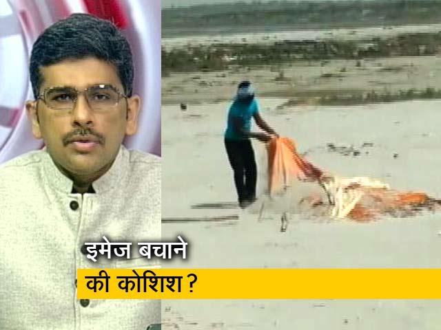 Videos : सवाल इंडिया का : जनता की जान की नहीं, इमेज की चिंता?