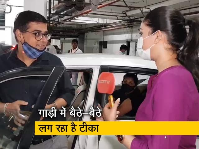 Video : देखिये कैसा है देश का पहला 'ड्राइव-इन वैक्सीनेशन सेंटर', ज़्यादा जानकारी दे रही हैं पूजा भारद्वाज