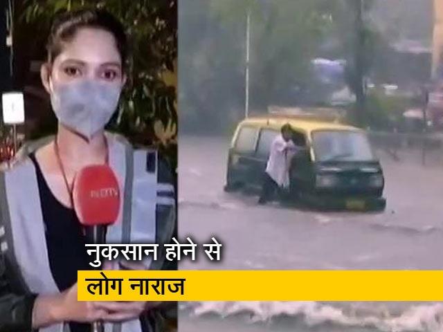 Video : सिटी सेंटर: मुंबई में बारिश, बस्तियों के घरों में भरा पानी, सड़कों पर भी जलभराव