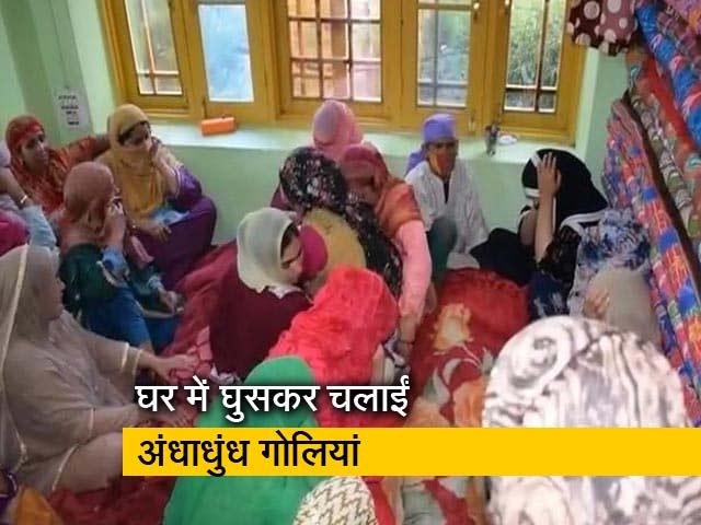 Video : पुलवामा: आतंकियों ने की SPO और पत्नी की हत्या