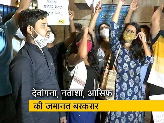 Videos : देवांगना, नताशा, आसिफ की जमानत पर रोक से सुप्रीम कोर्ट का इनकार
