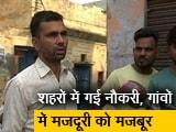 Video : रवीश कुमार का प्राइम टाइम : कोरोना महामारी की मार, लाखों लोगों का गया रोजगार