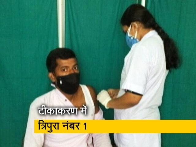 Videos : त्रिपुरा में 80 फीसदी आबादी को लगी covid-19 वैक्सीन की पहली डोज