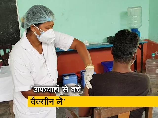 Video : मन की बात में पीएम मोदी ने कहा- वैक्सीन को लेकर अफवाहों से बचें