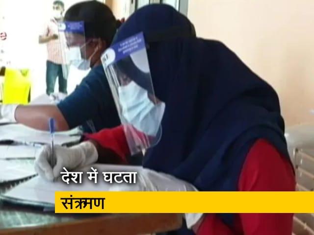 Videos : भारत में पिछले 24 घंटे में 67,208 नए COVID-19 केस