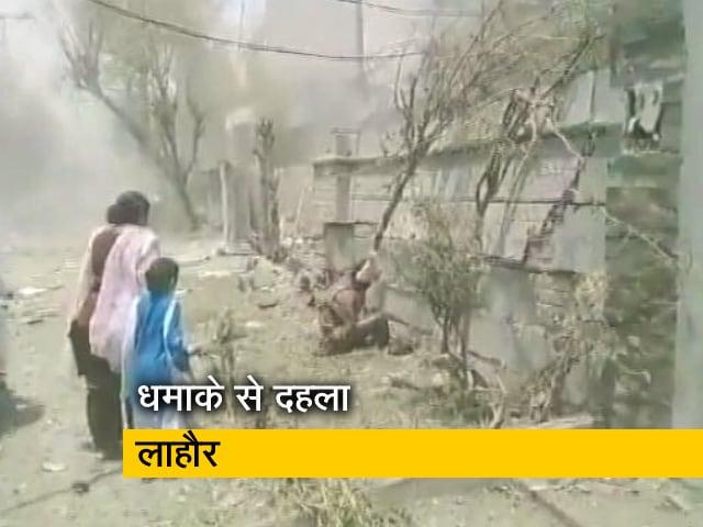 Video : पाकिस्तान में लाहौर के जौहर टाउन में धमाका, 2 की मौत 14 घायल