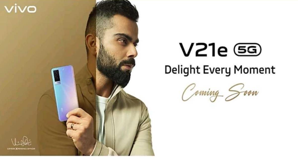 32MP सेल्फी कैमरा वाला Vivo V21e 5G फोन लॉन्च से पहले Flipkart पर हुआ लिस्ट, कीमत हुई लीक