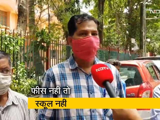 Video : मुंबई : फीस के लिए बंद की स्कूलों ने पढ़ाई, आर्थिक दिक्कतों से गुजर रहे हैं बच्चों के परिवार