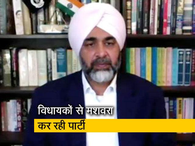 Videos : पंजाब में कांग्रेस में खींचतान नहीं, चुनावी रणनीति की तैयारी चल रही : मनप्रीत बादल