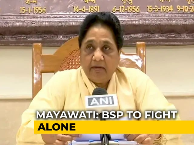 Video : BSP To Fight Solo In UP, Uttarakhand, Mayawati Says No Plans For Tie-Ups