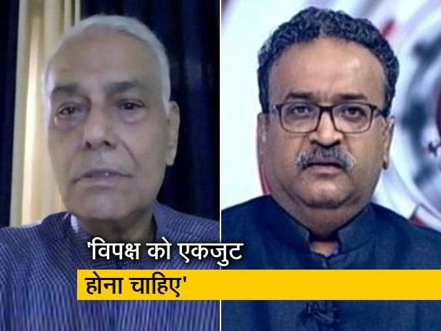 """Video : """"विपक्ष का पक्ष मजबूत हुआ है"""", NDTV से बोले पूर्व वित्त मंत्री यशवंत सिन्हा"""