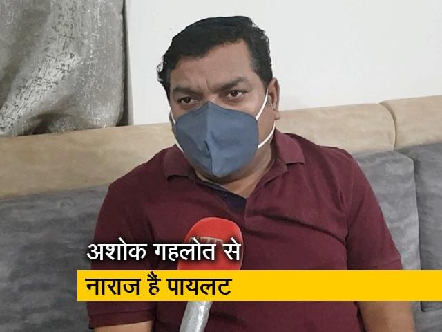 Videos : जितिन प्रसाद के बीजेपी में शामिल होने बाद सचिन पायलट को लेकर भी अटकलें