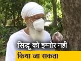 Video : पंजाब में मुख्यमंत्री को बदलना कांग्रेस के लिए हानिकारक होगा : एचएल हंसपाल