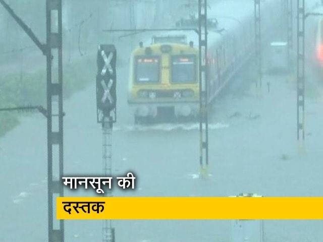 Videos : मुंबई में मानसून की दस्तक, कई इलाकों में बारिश