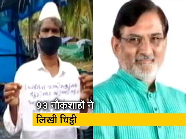 Video : लक्षद्वीप: पूर्व नौकरशाहों ने PM मोदी को लिखी खुली चिट्ठी