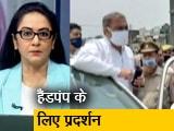 Video : 5 की बात : सहारनपुर में हैंडपंप के लिए मचा हंगामा