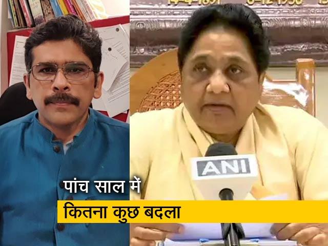 Video : उत्तर प्रदेश में चुनाव, क्या फिर कोई सिंगल पार्टी सत्ता में आ पाएगी? बता रहे हैं संकेत उपाध्याय