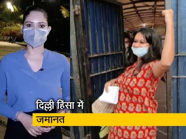 Video : सिटी सेंटर: दिल्ली हिंसा मामले में हाईकोर्ट की दो टूक, शांतिपूर्ण विरोध का हक गैरकानूनी नहीं